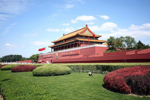 Beijing impressie