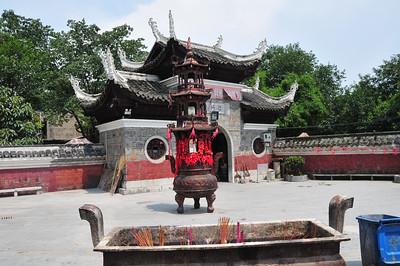 Qingyan