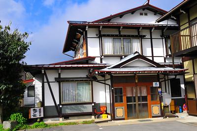 Hida Ichinomiya